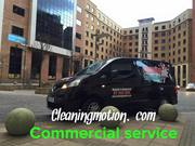 Commercial Cleaner Newcastle
