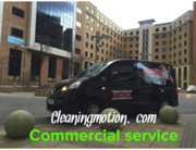Commercial Cleaning Newcastle UK